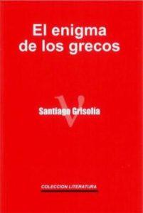 p.4 el enigma de los grecos